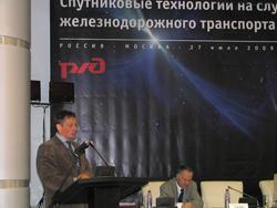 В.Г.Грязнов, директор по развитию компании «Геокосмос», выступил с докладом на тему «Геодезические инновации для строительства и реконструкции железных дорог. Опыт в России и за рубежом»